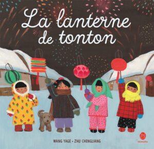 couverture La Lanterne de Tonton éditions HongFei
